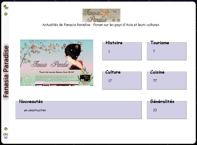 Interface du forum Tablea19