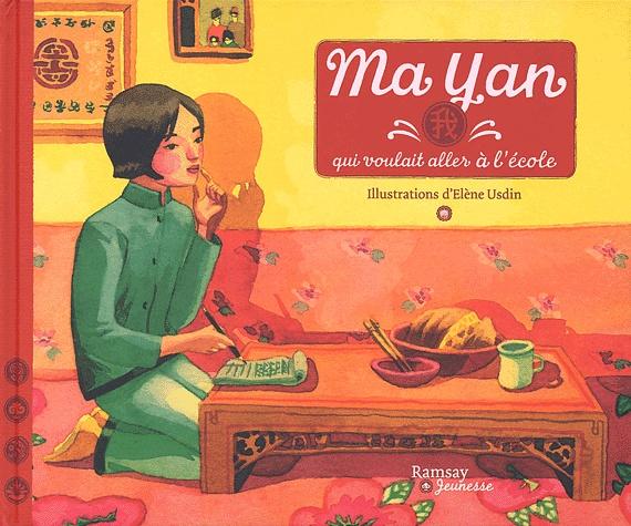 [Usdin, Elène ; Haski, Pierre] Ma Yan qui voulait aller à l'école Ma_yan10