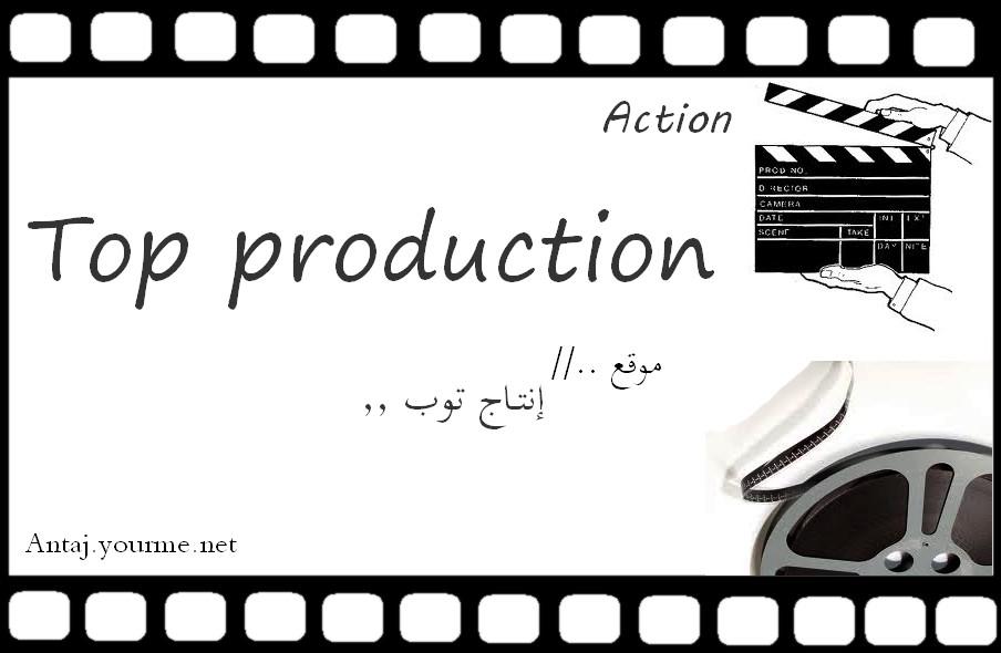 bb0236adcc564 رواية احذر منطقة الشر - صفحة 1