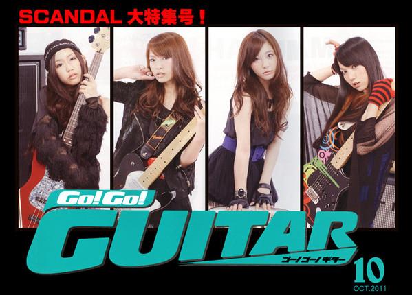 Go!Go! GUITAR Image310