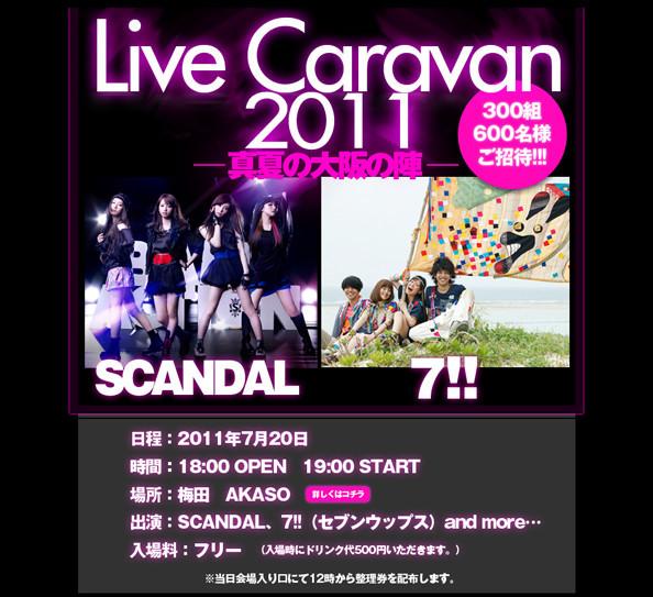 Live Caravan 2011 Live-c10