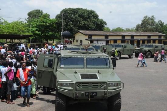 Armée Ghanéene/Ghana Armed Forces 17402410