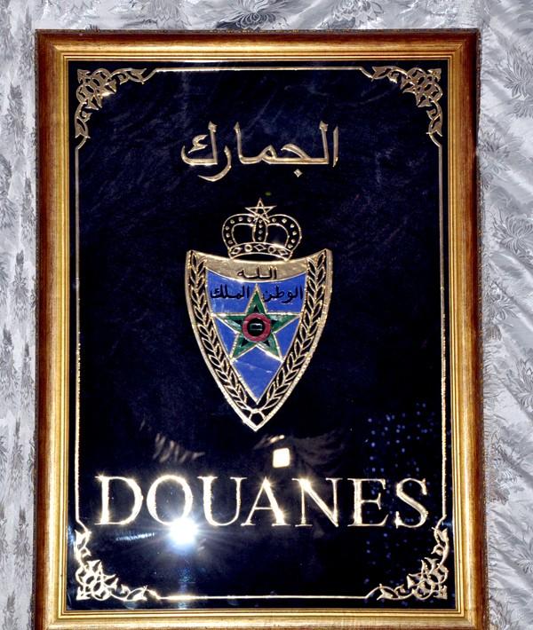 Douane Marocaine ! - Page 3 Douane10