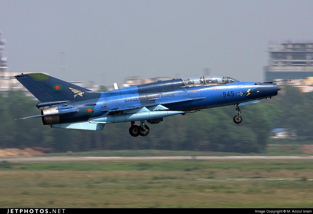 Bangladesh Armed Forces Ft-7bg10