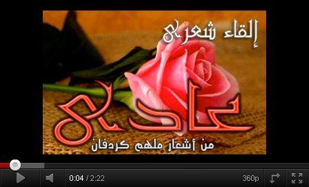 ميدان الحرية يرحب بكم - البوابة 3aaadi11