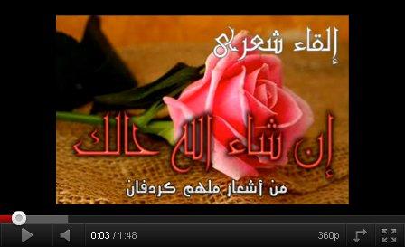 ميدان الحرية يرحب بكم - البوابة 7alk10