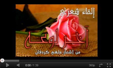 ميدان الحرية يرحب بكم - البوابة Akir_l10