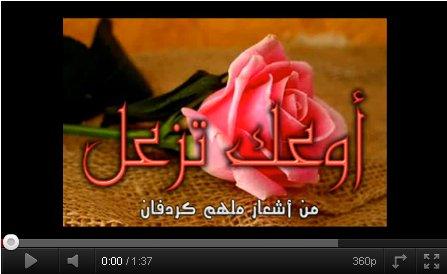 ميدان الحرية يرحب بكم - البوابة Aw3k_t10