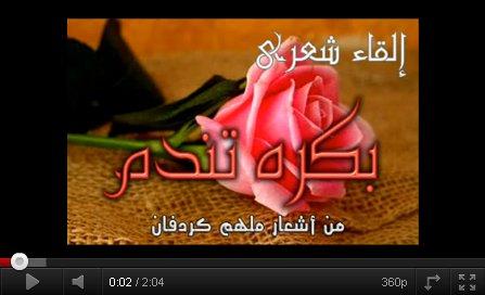 ميدان الحرية يرحب بكم - البوابة Bokrat10