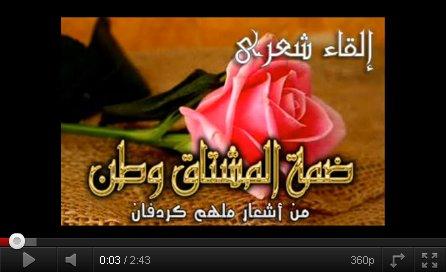 ميدان الحرية يرحب بكم - البوابة Dmatal10