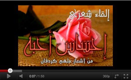 ميدان الحرية يرحب بكم - البوابة I7sasa10