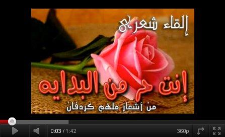 ميدان الحرية يرحب بكم - البوابة Itna7o10