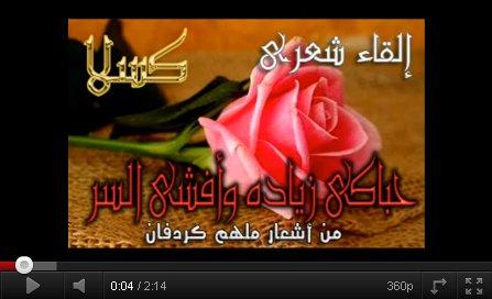 ميدان الحرية يرحب بكم - البوابة Kassal10