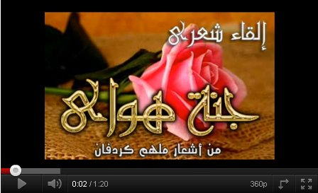 ميدان الحرية يرحب بكم - البوابة Kwalee10