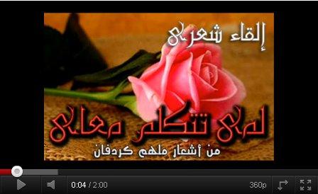 ميدان الحرية يرحب بكم - البوابة Lmatit10