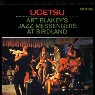 Art Blakey & The Jazz Messengers 810
