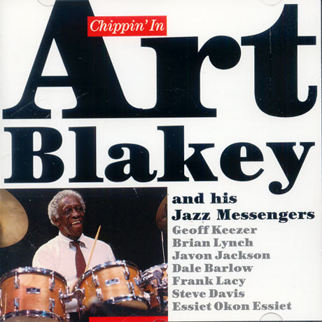 Art Blakey & The Jazz Messengers 910