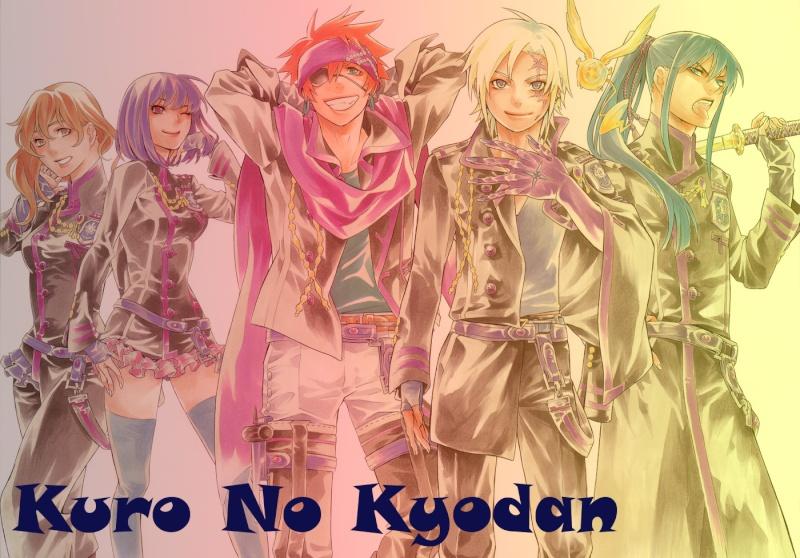 Kuro no Kyodan