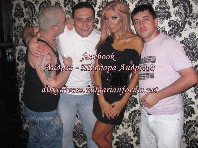 Фотогалерия на Андреа 3 - Page 10 26375410