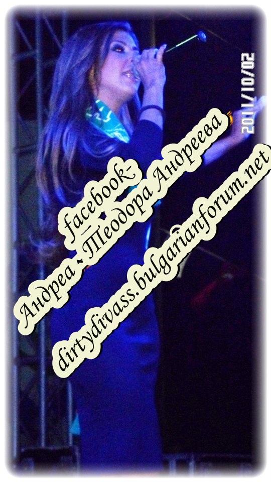 Фотогалерия на Андреа 4 - Page 6 29332010
