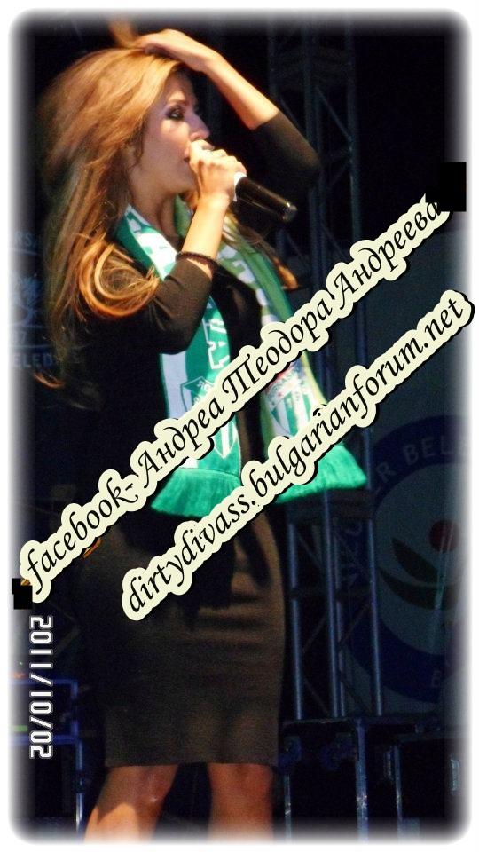Фотогалерия на Андреа 4 - Page 6 29409110