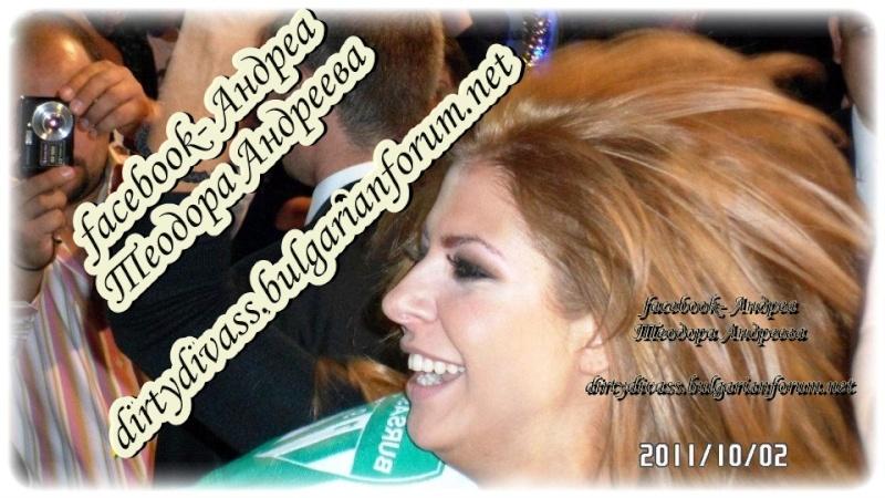 Фотогалерия на Андреа 4 - Page 6 29442110