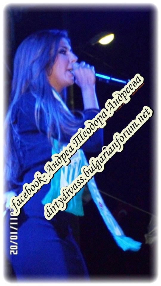 Фотогалерия на Андреа 4 - Page 6 29570010