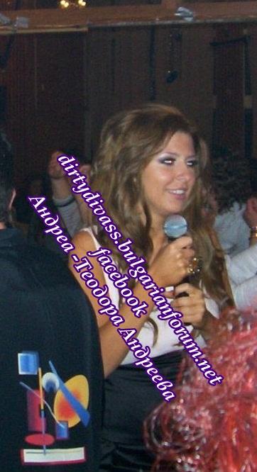 Фотогалерия на Андреа 4 - Page 13 37989111