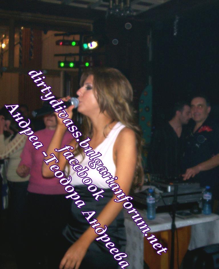 Фотогалерия на Андреа 4 - Page 13 38311510