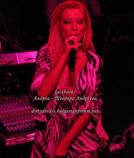 Фотогалерия на Андреа 4 - Page 2 38558510