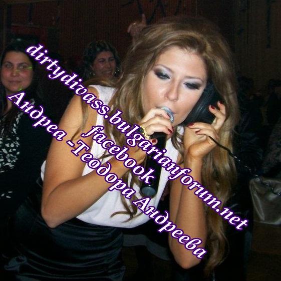 Фотогалерия на Андреа 4 - Page 13 39383010