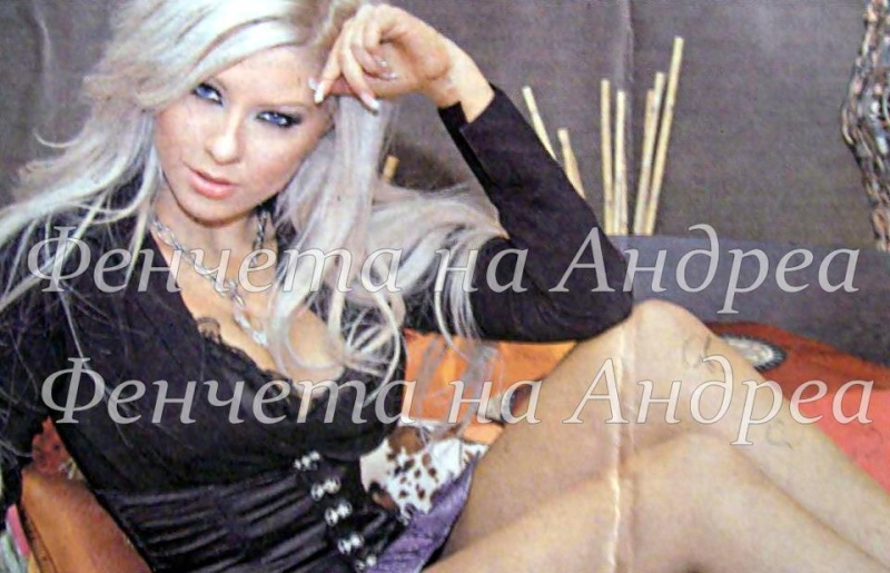 Фотогалерия на Андреа 3 - Page 4 39475410