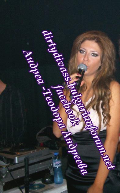 Фотогалерия на Андреа 4 - Page 13 39685210