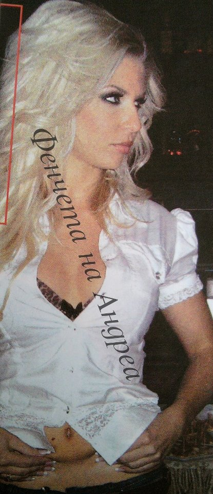 Фотогалерия на Андреа 3 - Page 4 39811810