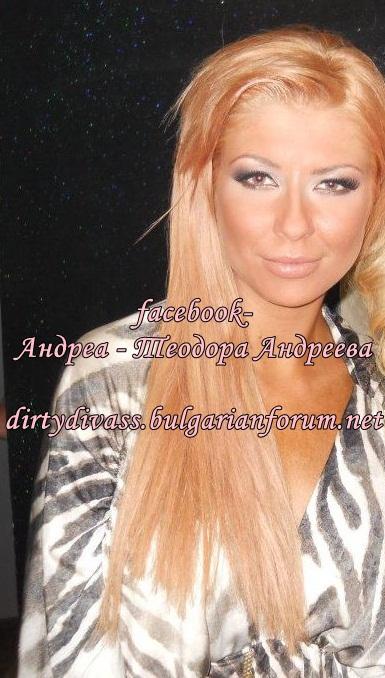 Фотогалерия на Андреа 3 - Page 10 39829211