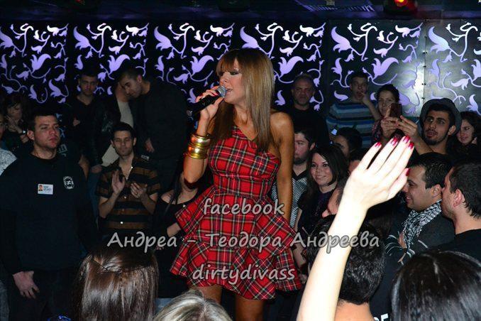 Фотогалерия на Андреа 3 - Page 4 39994910