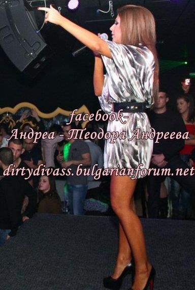 Фотогалерия на Андреа 3 - Page 10 40141510