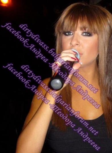 Фотогалерия на Андреа 4 - Page 14 40301910