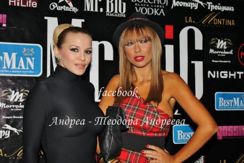 Фотогалерия на Андреа 3 - Page 3 40592410