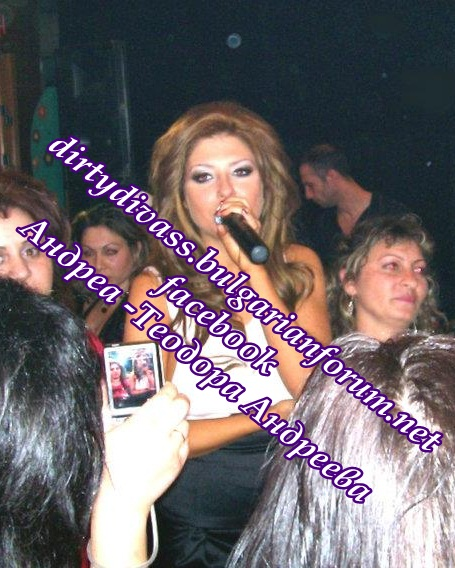 Фотогалерия на Андреа 4 - Page 13 40826910
