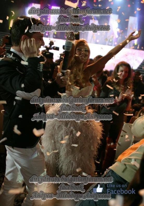 Годишни музикални награди на телевизия Планета за 2011 - Page 2 41680510