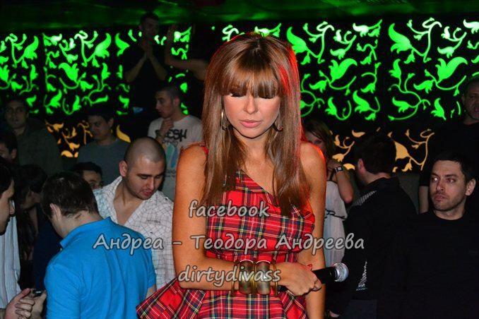 Фотогалерия на Андреа 3 - Page 4 41825210
