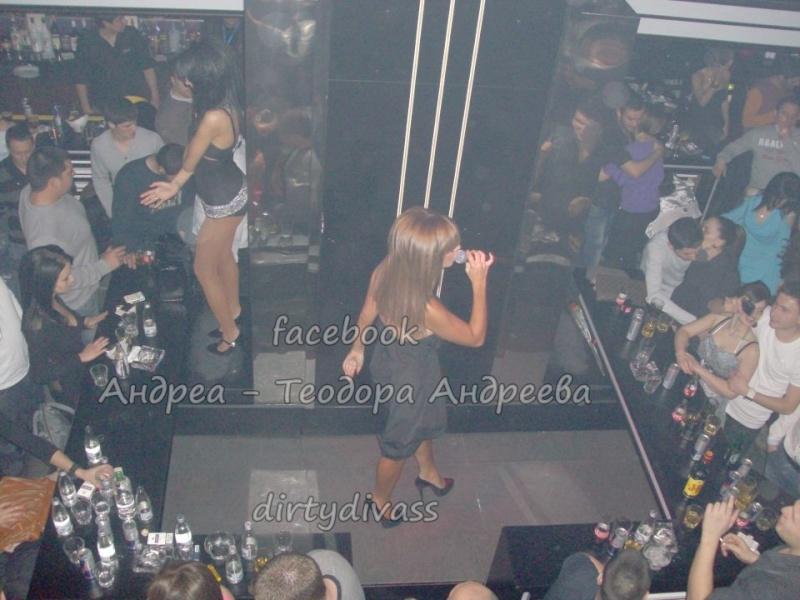 Фотогалерия на Андреа 3 - Page 4 41885110
