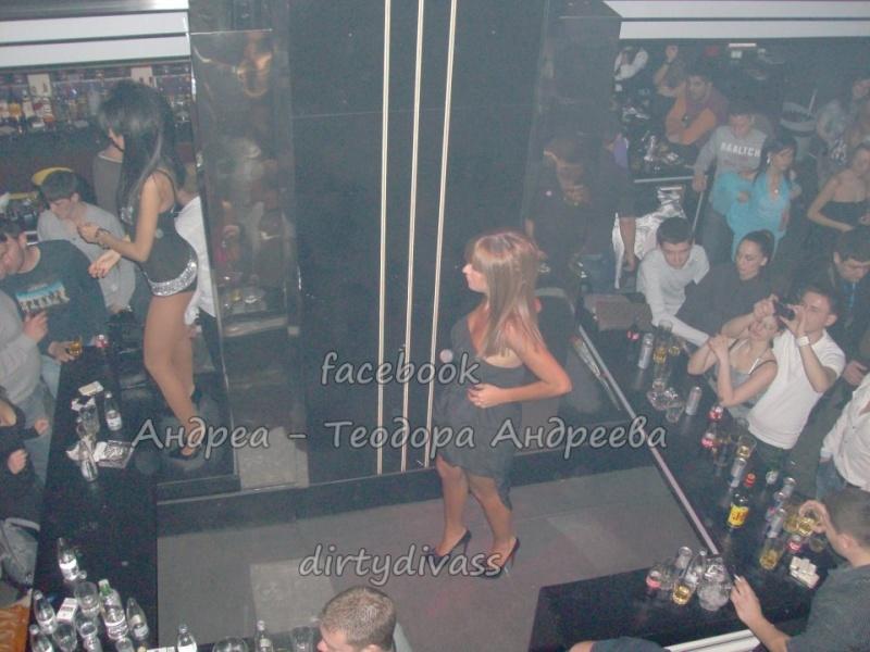 Фотогалерия на Андреа 3 - Page 4 41885113