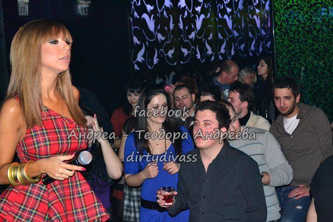 Фотогалерия на Андреа 3 - Page 4 42018210