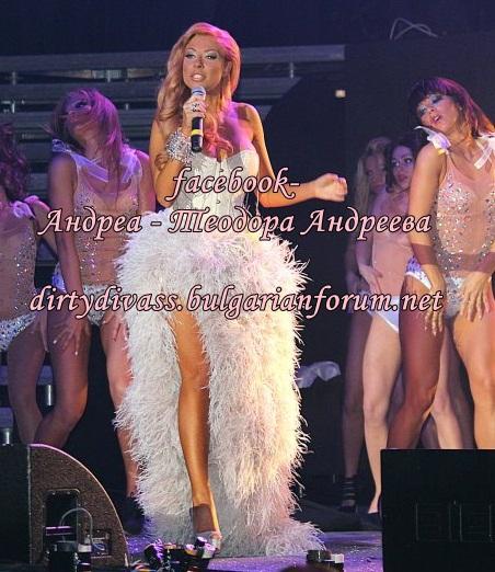 Годишни музикални награди на телевизия Планета за 2011 42055710
