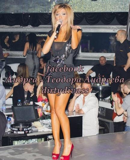 Фотогалерия на Андреа 3 - Page 5 42057310