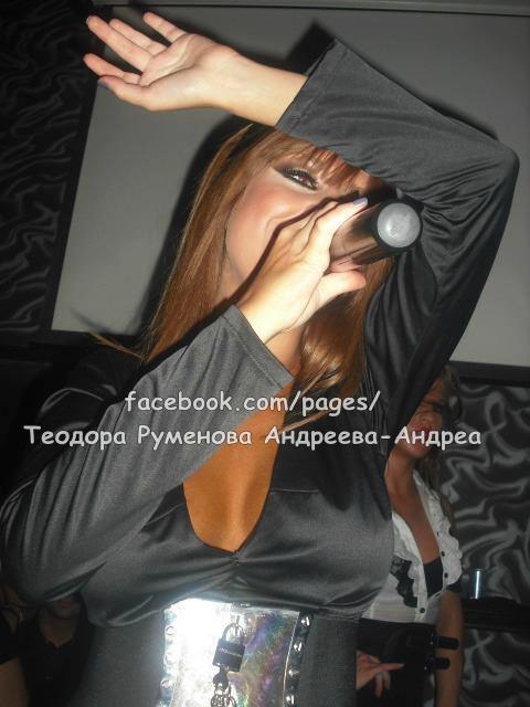 Фотогалерия на Андреа 3 - Page 5 42317110