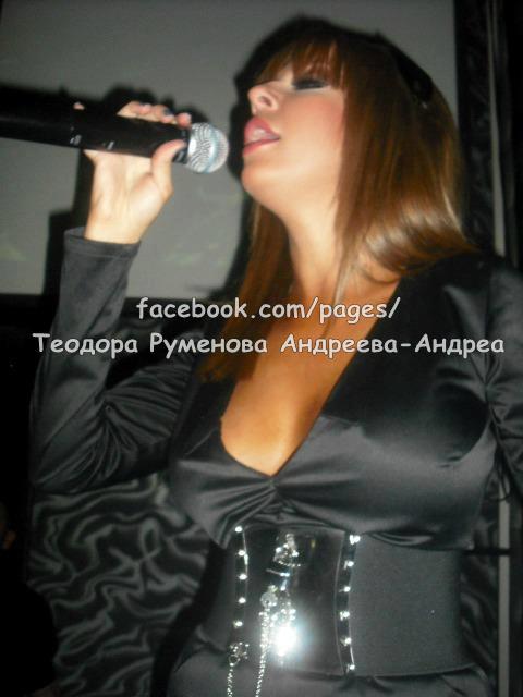 Фотогалерия на Андреа 3 - Page 5 42339510