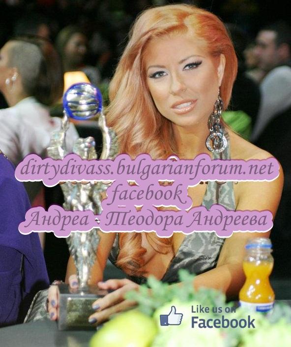 Годишни музикални награди на телевизия Планета за 2011 - Page 2 42340311